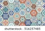 vector oriental seamless... | Shutterstock .eps vector #516257485