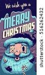 hipster christmas card or... | Shutterstock .eps vector #516262432