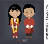 cartoon vector happy people in...   Shutterstock .eps vector #516276742
