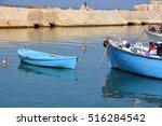 Jaffa Israel 05 11 2016 ...