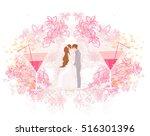 ballroom dancers   invitation  | Shutterstock . vector #516301396