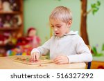 cute boy  kid with special... | Shutterstock . vector #516327292