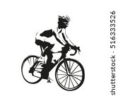 cyclist vector illustration.... | Shutterstock .eps vector #516333526