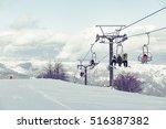 grevena  greece   december 29 ... | Shutterstock . vector #516387382