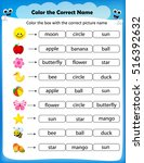 worksheet   color the box... | Shutterstock .eps vector #516392632