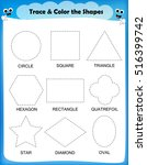 preschool worksheet trace the... | Shutterstock .eps vector #516399742