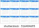 year 2017 vector monthly... | Shutterstock .eps vector #516404695