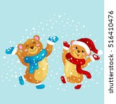 cute christmas bears during the ... | Shutterstock .eps vector #516410476