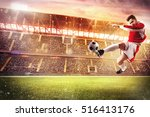 football game at the stadium | Shutterstock . vector #516413176