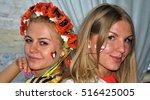 kiev  ukraine   june 24  2012 ... | Shutterstock . vector #516425005