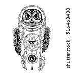 hand drawn dreamcatcher with an ...   Shutterstock .eps vector #516463438