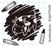 cow doodle | Shutterstock .eps vector #516475345