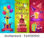 birthday party banners set with ... | Shutterstock .eps vector #516530542