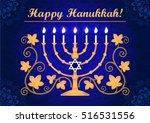 happy hanukkah greeting card ...   Shutterstock .eps vector #516531556