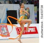 moscow   february 20  an... | Shutterstock . vector #51653728