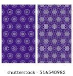 set of modern floral pattern of ... | Shutterstock .eps vector #516540982