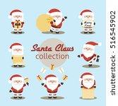 santa clauses poses vector set | Shutterstock .eps vector #516545902