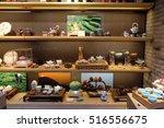 shanghai   february 27  wide... | Shutterstock . vector #516556675
