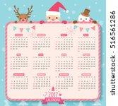 2017 twelve month calendar on ... | Shutterstock .eps vector #516561286