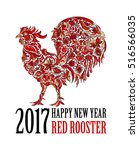 Red Rooster  Symbol Of 2017 On...