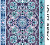 indian floral paisley medallion ... | Shutterstock .eps vector #516570346
