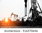 oil drilling exploration  the ...