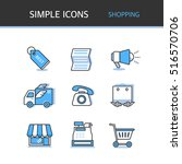 shopping simple icon | Shutterstock .eps vector #516570706