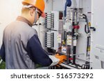 solar cell engineering working...   Shutterstock . vector #516573292