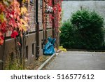 the old stone building. | Shutterstock . vector #516577612