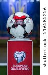 Small photo of Odessa, Ukraine - 12 November, 2016: Official match ball of the qualification FIFA World Cup 2018 Tournament (Adidas) on pedestal before match between Ukraine and Iceland at NSC Olympic stadium