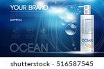 Digital Vector Silver Shampoo...