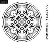 flower mandala. vintage... | Shutterstock .eps vector #516591772