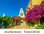 Theotokos Monastery ...