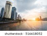 shanghai at dusk  modern... | Shutterstock . vector #516618052