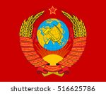 ussr coat of arms. communism...