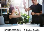 shot of happy and successful... | Shutterstock . vector #516635638