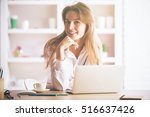 portrait of cute european girl... | Shutterstock . vector #516637426