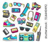 boys accessories. patch icons... | Shutterstock .eps vector #516640492