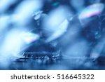 water bubbles | Shutterstock . vector #516645322
