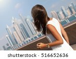 back view of young woman...   Shutterstock . vector #516652636