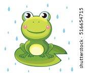 cute frog cartoon    Shutterstock .eps vector #516654715