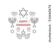 vector hanukkah concept for... | Shutterstock .eps vector #516660676