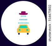 car wash simple vector button....