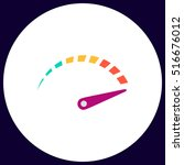 indicator simple vector button. ...