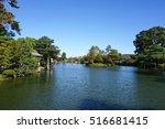 beautiful garden landscape with ...   Shutterstock . vector #516681415