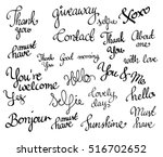 blogger phrases set vector  | Shutterstock .eps vector #516702652