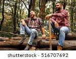 two friends lumberjack worker... | Shutterstock . vector #516707692