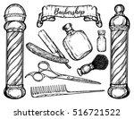 hand drawn barbershop vintage... | Shutterstock .eps vector #516721522