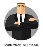 security sign  safety icon ... | Shutterstock .eps vector #516746536