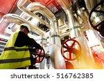 modern factory worker turning... | Shutterstock . vector #516762385